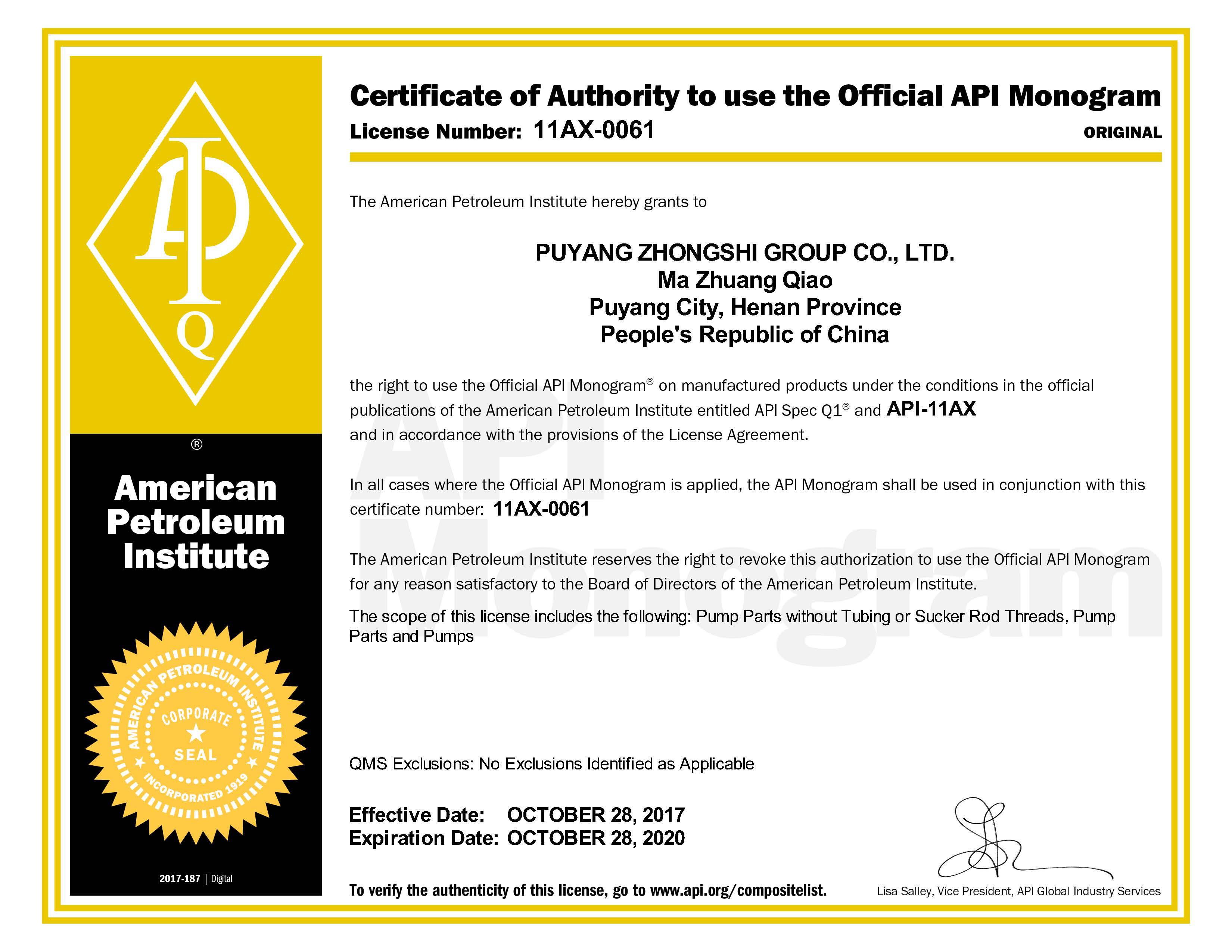 API-11AX-0061